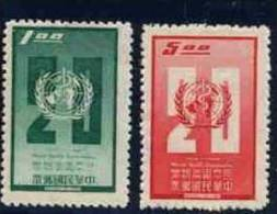Taiwan 1968 20th Anni. Of WHO Stamps Medicine Health Map - 1945-... Republic Of China