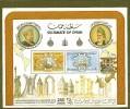 """Oman - 1986 - Feuillet Géant Souvenir -  Voyage Du Voilier """"Shabab Oman"""" Aux USA - Oman"""