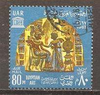 Egipto - Egypt. Nº Yvert  Aéreo 108 (usado) (o) - Aéreo