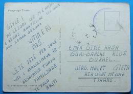 1974 Albania Tirana Postcard Sent From MILITARY BASE To Tirana, Seal: MILITARY - Albania