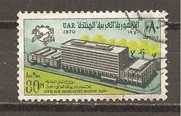 Egipto - Egypt. Nº Yvert  Aéreo 119 (usado) (o) (pliegue) - Aéreo