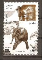 Egipto - Egypt. Nº Yvert  Aéreo 219-20 (usado) (o) - Aéreo
