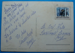 1978 Albania Valbona Postcard Sent From DRENJE To BIZE, Stamp: 15q. Movie RRUGE TE BARDHA - Albania