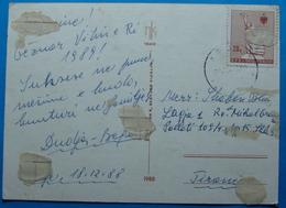 1988 Albania Flora Postcard Sent From Korca To Tirana,  Seal: KORCA, Stamp: 20q. VLORA MONUMENT - Albania