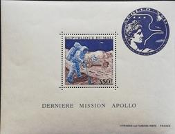 Mali 1973 Apollo 17  S/S - Mali (1959-...)