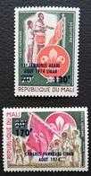 Mali  1974 Pan Arab Jamboree , Lebanon Surcharged - Mali (1959-...)