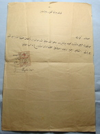 1879 Albania Document With OTTOMAN - TURKEY Fiscal Revenue Stamp 2 PIASTRES - Albania