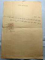 1879 Albania Document With OTTOMAN - TURKEY Fiscal Revenue Stamp 2 PIASTRES - Albanien