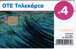 GREECE - Painting/Exotic Island, Tirage 2500, 09/15, Used - Greece