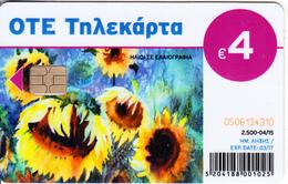 GREECE - Painting/Sunflowers, Tirage 2500, 04/15, Used - Greece