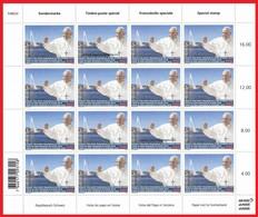 Svizzera Switzerland (2018) Visita Papale / Pope Visit Switzerland - Full Sheet (MNH) - Unused Stamps