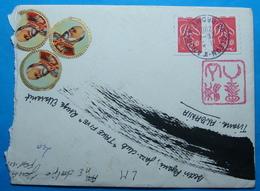 2007 Albania SPECIAL COVER Sent From MARSANNE France To TIRANA - Albania