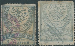Turchia Turkey Ottomano Ottoman 1890 New Colors, 1 Pia Gray Blue, And 1 Pia Greyish Green, Used - 1858-1921 Ottoman Empire