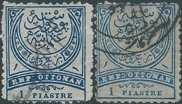 Turchia Turkey Ottomano Ottoman 1884 -1890 New Colors, 1 Pia Gray Blue, And 1 Pia Blue / Light Blue, Used - 1858-1921 Ottoman Empire