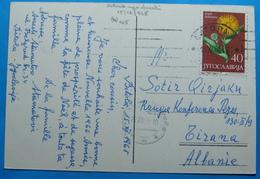 1965 Albania Postcard Sent From BITOLA Yugoslavia To TIRANA - Albania