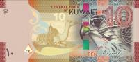 KUWAIT P. 33a 10 D 2014 UNC - Koweït