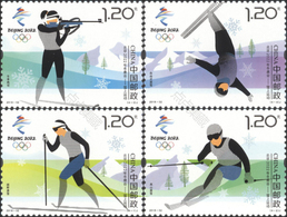 China 2018-32 Olympic Winter Game Beijing 2022-Snow Sports Stamps - Winter 2022: Beijing