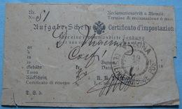 1896 VALONA (VLORA) AVIS DE RECEPTION, OESTERREISCHESPOST VALONA 19/3/96, RRRR - Albania