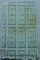 1970-80, 6 Fiscal Revenue Stamps TOBBACO EXPORT - Albania