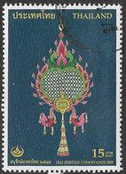 Thailand 2005 Thai Heritage 15b Good/fine Used [38/31635/ND] - Thailand