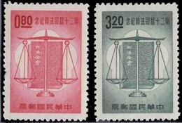 1965 20th Judicial Day Stamps Scales Book Justice Balance - Other