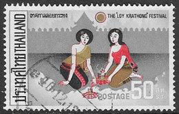 Thailand SG631 1969 Thai Ceremonies And Festivals 50s Good/fine Used [38/31639/4D] - Thailand