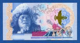 Kazakhstan National Bank Banknote Factory Berkutchi 2011 Specimen Test Note Unc - Fictifs & Spécimens