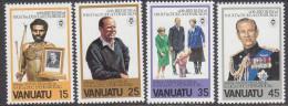 VANUATU, 1981 DUKES AWARDS 4 MNH - Vanuatu (1980-...)