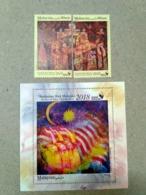 Malaysia Day Celebration 2018 Painting Art Combo Set + MS Miniture Sheet MNH - Malaysia (1964-...)