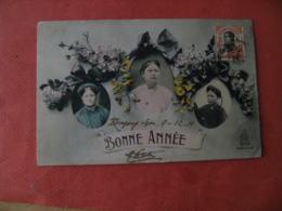 Indochine Viet Nam  Bonne Annee Portrait Femme - Viêt-Nam