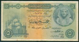 EGYPT / 5 POUNDS / DATE : 26 -2-1958 / P- 31(3) / PREFIX : اب 163 / TUTANKHAMEN / MOHAMMED ALI MOSQUE / USED - Egypte