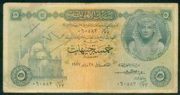 EGYPT / 5 POUNDS / DATE : 28 -11-1957 / P- 31(3) / PREFIX : اب 132 / TUTANKHAMEN / MOHAMMED ALI MOSQUE / USED - Egypte