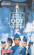 Télécarte Japon / 110-011 - CINEMA Film - THUNDERBIRD - Fusée Rocket  Japan Movie Space Phonecard / KDD - Kino TK  10834 - Cinéma