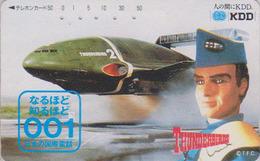 Télécarte Japon / 110-011 - CINEMA Film - THUNDERBIRD - Fusée Rocket Japan Movie Space Phonecard / KDD - Kino TK - 10835 - Cinéma