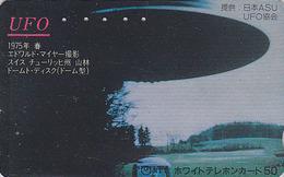 Télécarte Japon / 110-011 - CINEMA ESPACE - Soucoupe Volante OVNI - SPACE / UFO MOVIE Japan Phonecard - KINO TK - 10839 - Cinéma