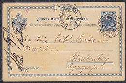 Serbia Correspondence Card Issued 1895 Traveled 1898 10 Para Sent From Krusevac To Gleichenberg - Serbia