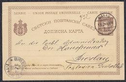 Serbia Correspondence Card Issued 1884 Traveled 1888 10 Para - Serbia