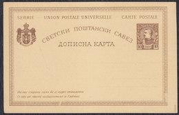 Serbia Correspondence Card Issued 1884 10 Para - Serbia