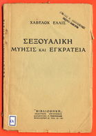 B-8598 Greece 1939. Sexual Initiation – Temperance. Book 72 Pg - Livres, BD, Revues