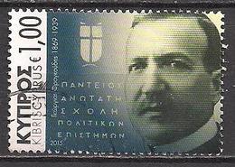 Zypern  (2015)  Mi.Nr.  1315  Gest. / Used  (5ac26) - Cyprus (Republic)