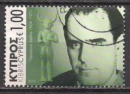 Zypern  (2015)  Mi.Nr.  1316  Gest. / Used  (5ac27) - Cyprus (Republic)