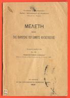 B-5161 Greece 1909. Brochure. The Current State Of The Nation. 30 Pg - Boeken, Tijdschriften, Stripverhalen