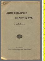 """B-29935 Greece 1920. """"Financial Studies"""". Brochure 48 Pg. - Livres, BD, Revues"""