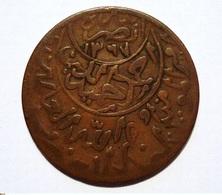 YEMEN. 1 BUQSHA 1376. - Yémen