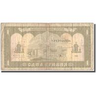 Billet, Ukraine, 1 Hryvnia, 1992, 1992, KM:103a, TB+ - Oekraïne
