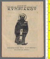 B-30002 Greece 1950. The Life Of St. Kyprianos. Brochure 40 Pg. - Livres, BD, Revues