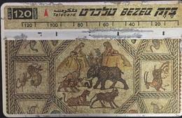 Paco \ ISRAELE \ BZ-131 \ Roman House - Lod \ Usata - Israele