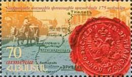 Armenia Armenien 2003 Mi. 485 175th Aniv Of First Armenian Postal Dispatch - Armenien
