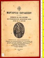 B-31557 Greece 1933. Sacred Words, Brochure [Old Calendar Churches] - Books, Magazines, Comics