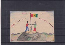 Rwanda - COB 461 / 3 - Aquarelle - Drapeaux - Approuvé Par Le Sécretaire National - Rwanda